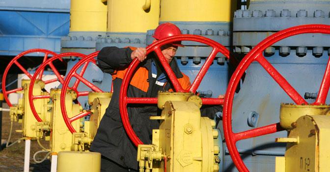 gas ucraina