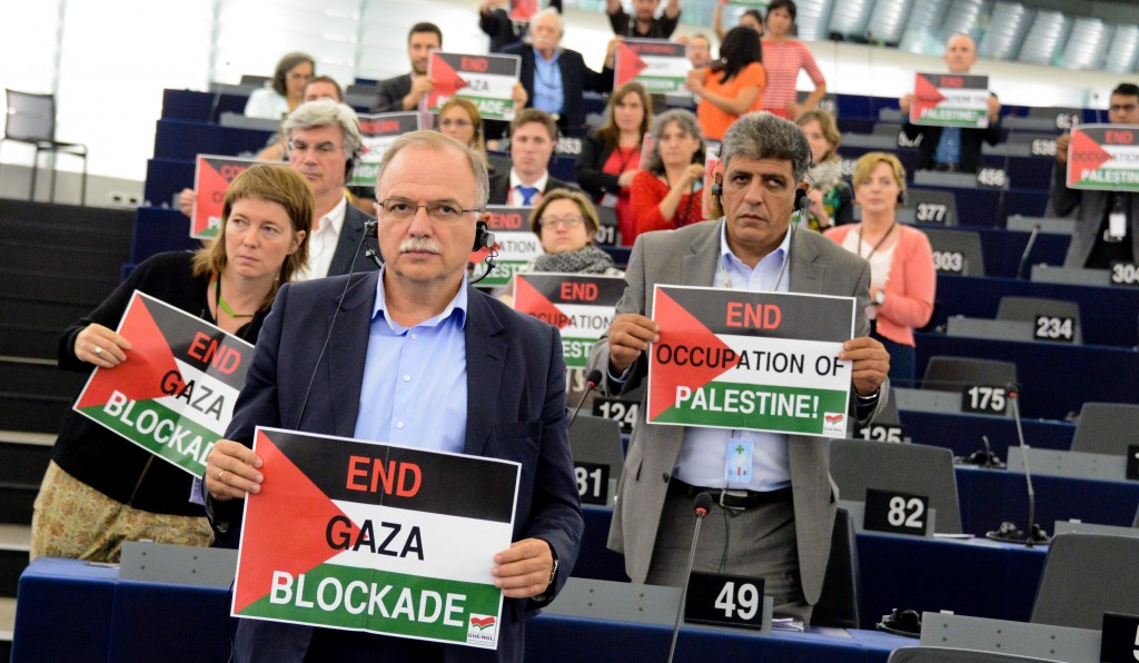 """End of Occupation of Palestine"" to protest bombing on GAZA Strip"