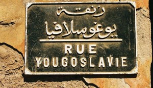 Rue Yugoslavie
