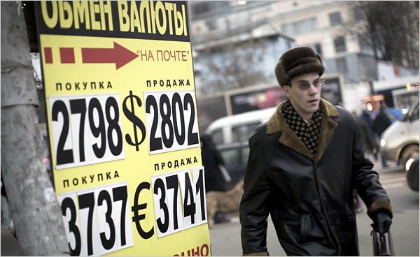 Rublo, tasso cambio