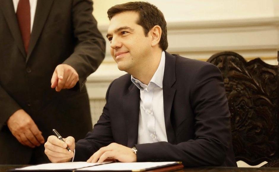 Tsipras governo