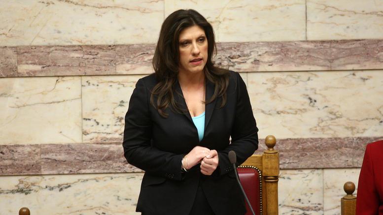 La presidente del Parlamento greco Zoe Konstantopoulou