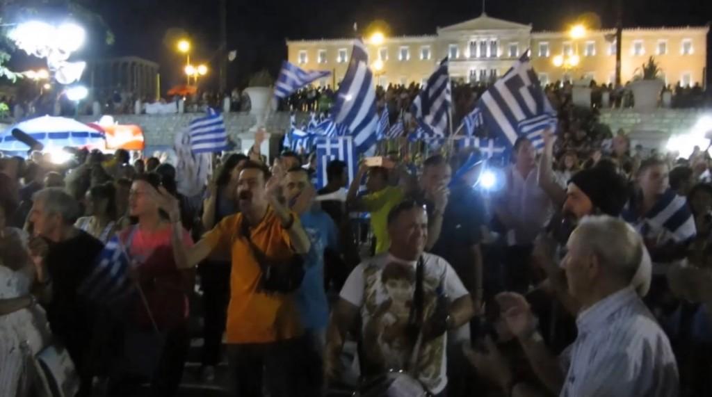 Syntagma coro