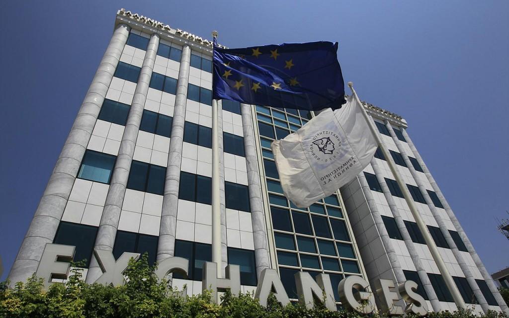 La Borsa di Atene