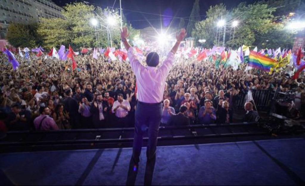 Tsipras Syntagma