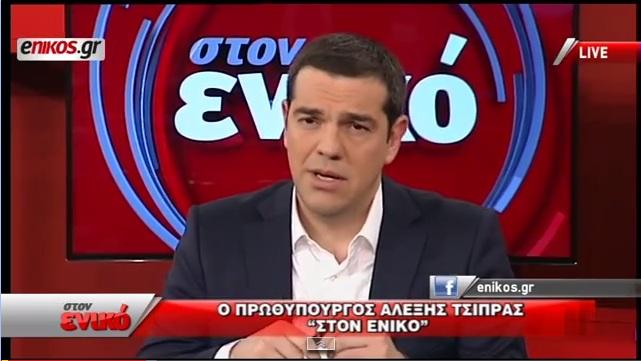 Tsipras tv