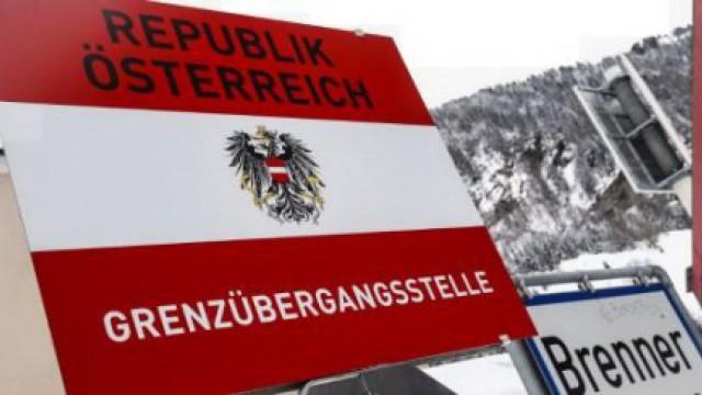 Brennero Austria