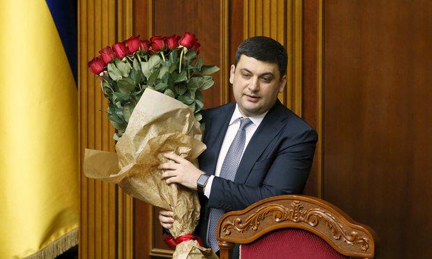 Groysman Ucraina premier