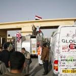 Palestina, Ue proroga di un anno le missioni di polizia e assistenza alle frontiere
