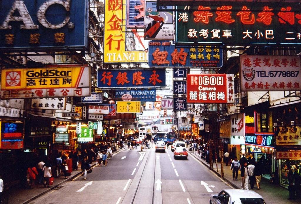 Cina economia di mercato