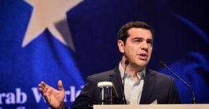 Grecia, disavanzo, procedura