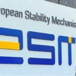 Sì alla riforma del MES. Gualtieri: difendo gli interessi dell'Italia, il veto negativo anche per i mercati
