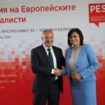 Bulgaria, a un mese dalle elezioni non si trova un accordo tra i partiti in Parlamento: quasi certo il ritorno alle urne
