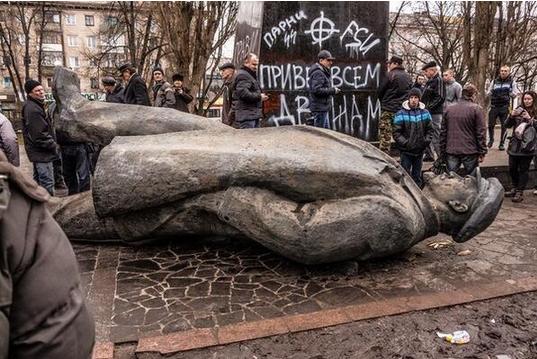 Lenin Ucraina