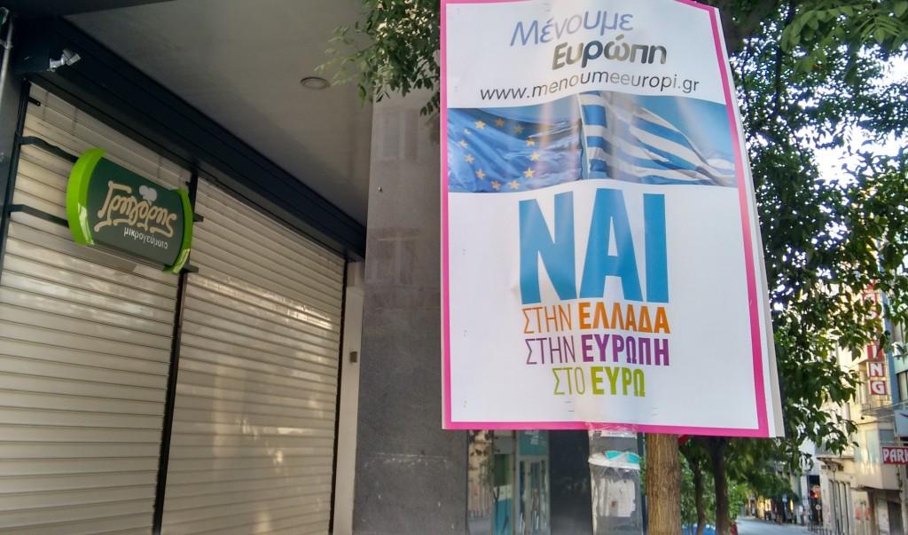 Grecia NAI