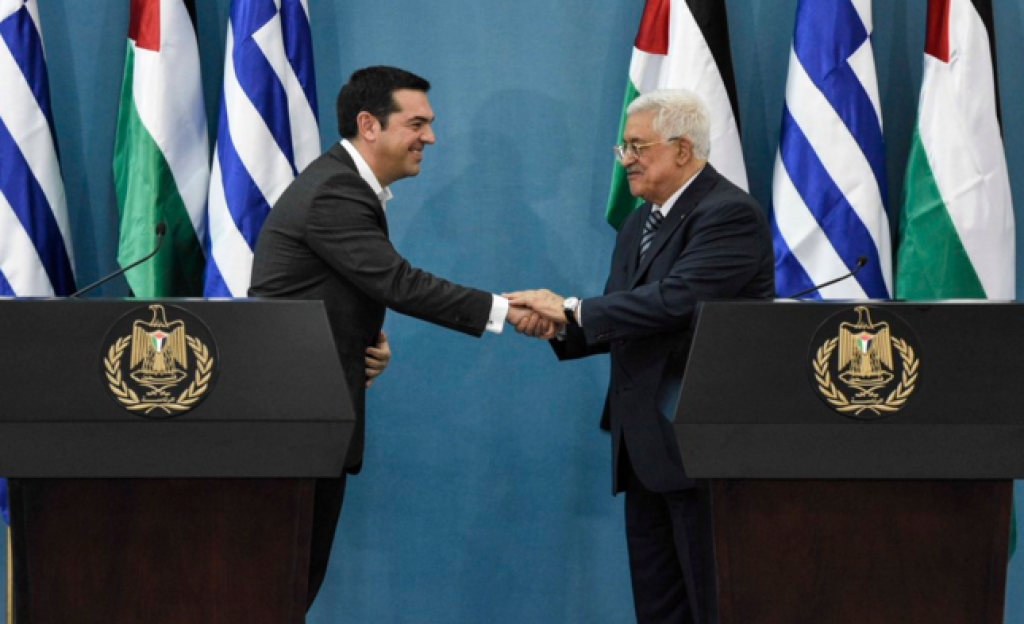 Tsipras Abu Mazen Palestina