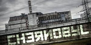 chernobil, anniversario, nucleare, sicurezza, commissione europea