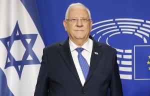 Israele Rivlin