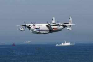 Nato Sea Guardian
